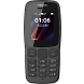Телефон Nokia 106 TA-1114 DS Grey